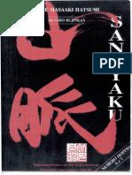 sanmyaku_6-7.pdf