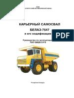 7547OperationManual11.11.2009RU.pdf
