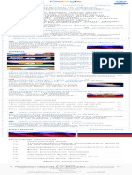 Снимок экрана 2020—02—10 в 23.55.18.pdf