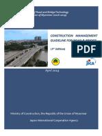06-CM Guideline_ English.pdf