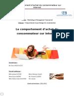 538d817290289.pdf