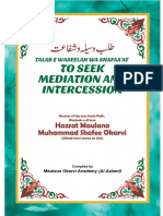 To Seek Mediation and Intercession
