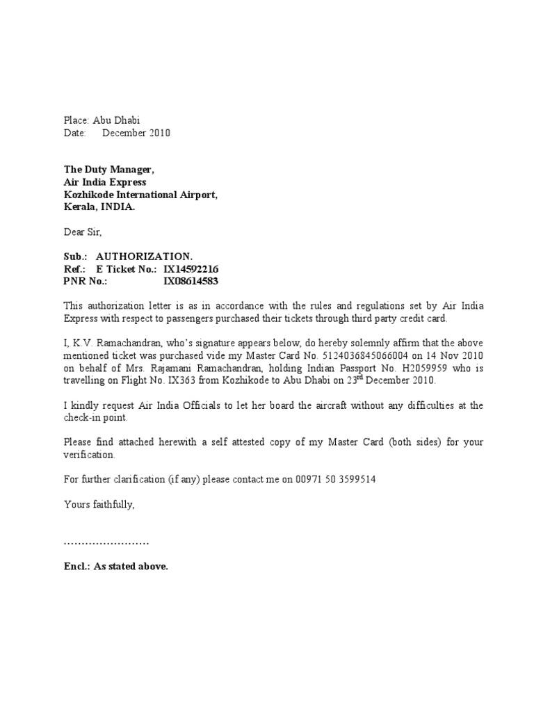 letter writing permission request fresh permit authorization letter sample process math worksheet building save authorization letters