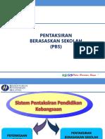 PPT2_PBS