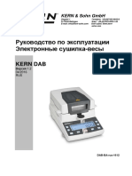 DAB-BA-rus-1612.pdf