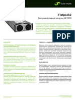 flatpack2-rectifier_48-3kw (1).pdf