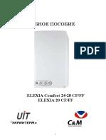 ELEXIA 20 CF_FF.pdf