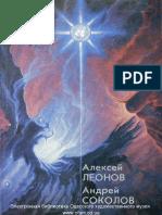 cosmos.pdf