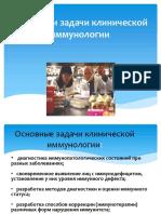 10832.pdf