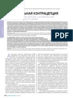 2252-3250-1-SM.pdf