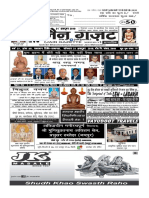 j21 oct -web.pdf