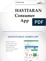 consumer_app_self_reading-1 (1)