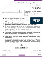 CBSE-Class12-Maths-2019-Question-Paper-Set-5.pdf