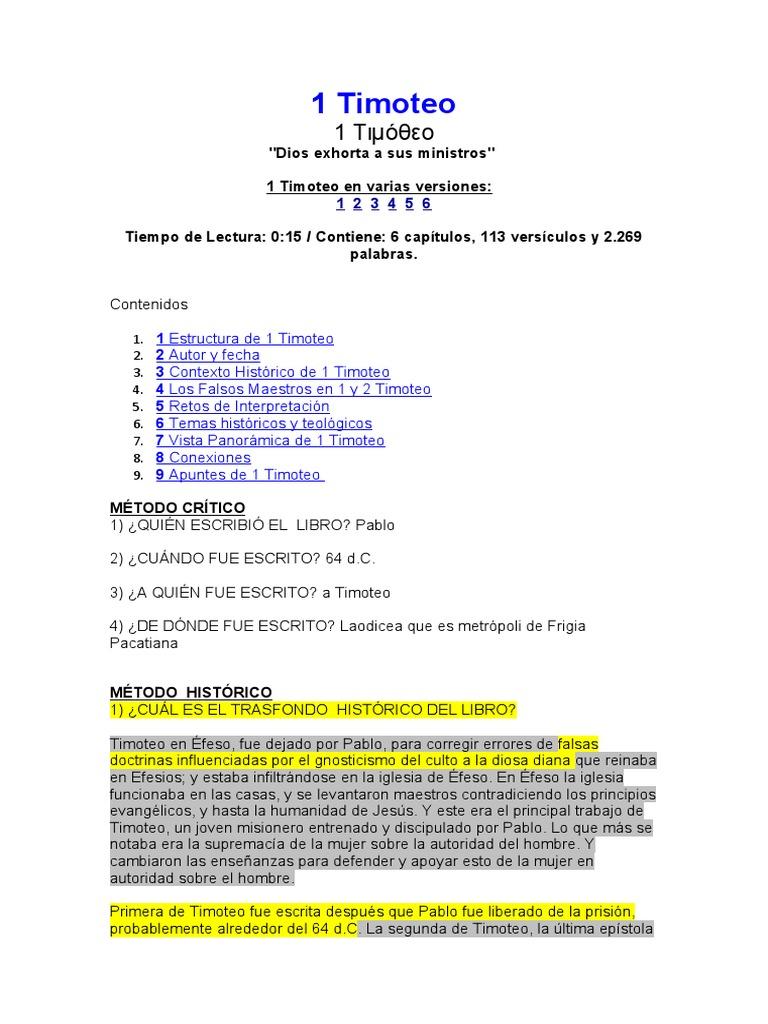 1 Timoteo Con Todos Los Datos Pablo El Apostol Iglesia Catolica