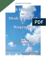 Maah E Shabaan Aur Shab E Baraat Ki Haqeeqat in Roman Urdu By Muhammed Faisal Khan