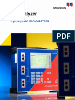 CT Analyzer User Manual.pdf