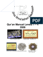 Quran Level 1 to 4 2010