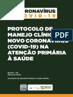 manejo-clinico-aps.pdf