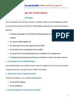 La méthodologie et les normes de l_audit interne.pdf