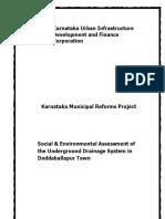 Doddaballapur SEA report