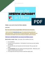 hebrew-pdf-alpha