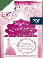 20 Rakat Teraweeh Sunat Hay
