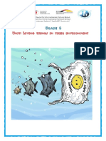 Grade 6 - Science Worksheet- Plastic Pollution- S1.pdf