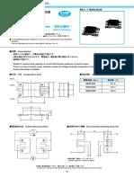 Micro Ohm Shunt Resistor - mor