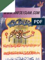 Deobandi Imam k Peechay Namaz Ka Hukm