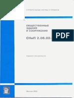 4294854789.pdf