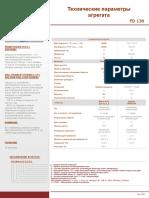 FD 130.pdf