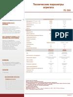 FD 500.pdf