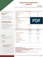 FD 650.pdf