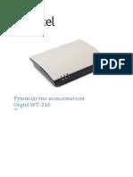 User-manual_orgtel_wt-210_2011_ru.pdf