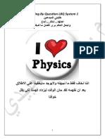 exam 1 new chapter 1.pdf