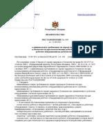 1.3.3. HG 603 din 11.08.2011_ru