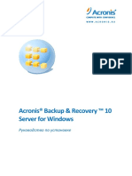 BackupRecoveryServerWindows_installationguide.ru