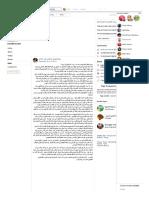 تعلم الامازيغية ⴰⵍⵎⴷ ⵜⴰⵎⴰⵣⵉⵖⵜ - Posts.pdf
