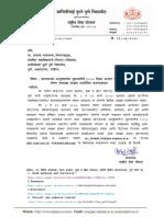 POSHAN Pakhwada_09.032020