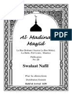 Banne Swalaah Nafil