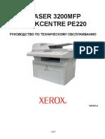 xerox_phaser_3200mfp,_workcentre_pe220_service_manual_rus.pdf