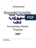 Managerial Accounting English