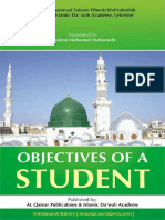 Objectives of a Student Sheikh Muhammad Saleem Dhorat DB