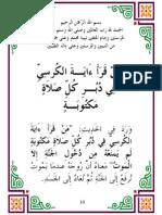 fawa2ed manthourah - part1- page10