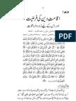 Muntakhab Nisab Part 2 Dars 1 By Dr Israr Ahmed