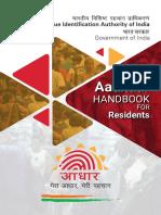 Aadhaar Handbook 2020 @sapost