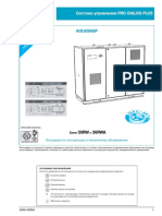 30RW-Pro-Dialog.pdf