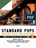 Standard Pops - 1 2016 Arr Michiwo Tashima