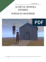 Средњовијековни манастир Рожањ