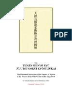 GOKUI_KYOJU_ZUKAI_PDF.pdf